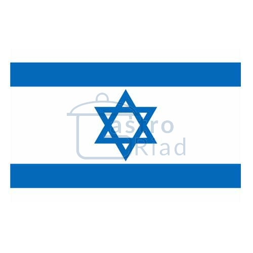 Zobraziť tovar: Vlajka Izrael